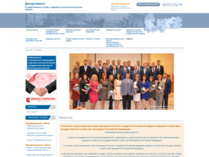 Quanto vale il sito web dgs35.ru?