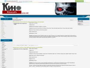 Hur mycket kinocafe.ucoz.net är värd?