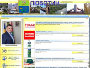 Hoeveel is lubotin-rada.gov.ua waard?