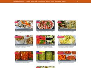 Hoeveel is lubymye-recepti.ru waard?