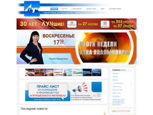Сколько стоит luch-tv.ru?