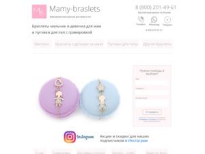 How much mamy-braslets.ru is worth?