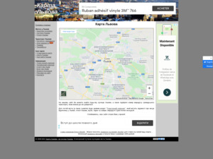 How much map.lviv.ua is worth?