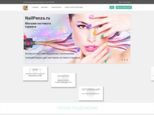 Welchen geschätzten Wert hat nailpenza.ru?