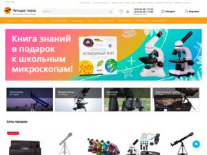 Quanto vale il sito web optizona.by?