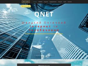 Welchen geschätzten Wert hat qnet.vn.ua?