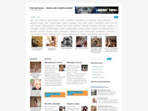 Welchen geschätzten Wert hat sexraskazonline.ru?
