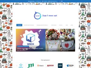 Quanto vale il sito web siniykit.kiev.ua?