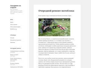 Quanto vale il sito web sitengine.ru?