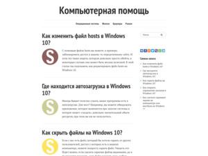 Quanto vale il sito web siteprokompy.ru?