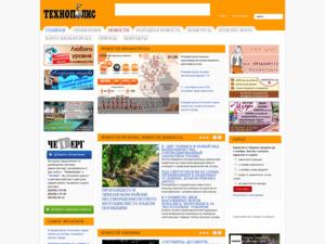 Hur mycket tehnopolis.com.ua är värd?