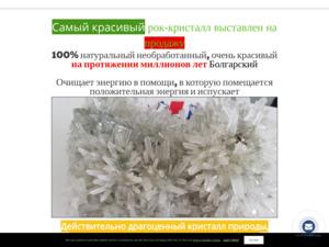 Welchen geschätzten Wert hat temalist.ru?