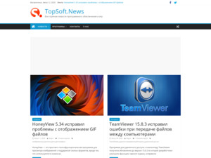¿Cuánto vale topsoft.news?
