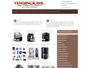 How much vendingkava.com.ua is worth?