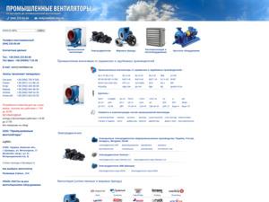 How much ventilator.od.ua is worth?